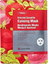 Düfte, Parfümerie und Kosmetik Beruhigende Tuchmaske mit Kamelienextrakt - Leaders 7 Wonders Oriental Camellia Calming Mask