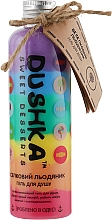 Düfte, Parfümerie und Kosmetik Duschgel Regenbogen-Lutscher - Dushka Rainbow Candy Shower Gel