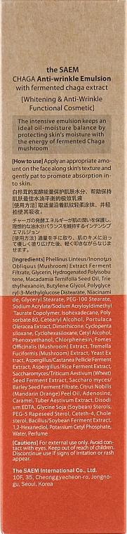 Anti-Falten Gesichtsemulsion mit fermentiertem Chaga-Extrakt - The Saem Chaga Anti-wrinkle Emulsion — Bild N3