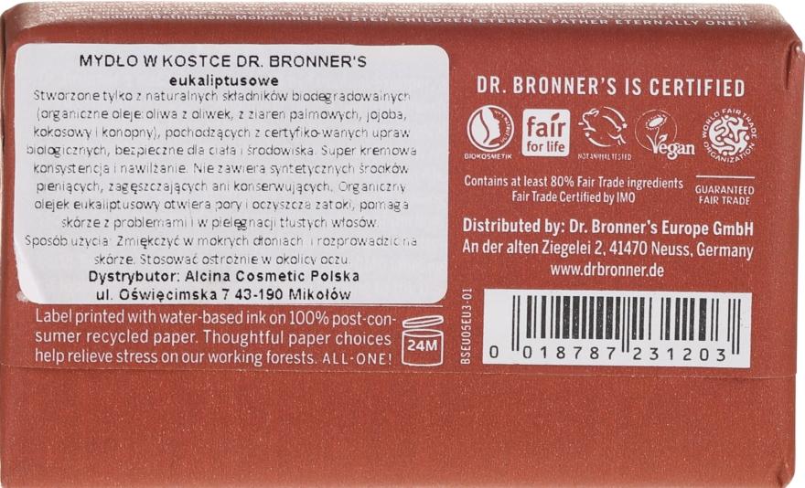 Seife mit Eukalyptus und Bio-Ölen - Dr. Bronner's Pure Castile Bar Soap Eucalyptus — Bild N2