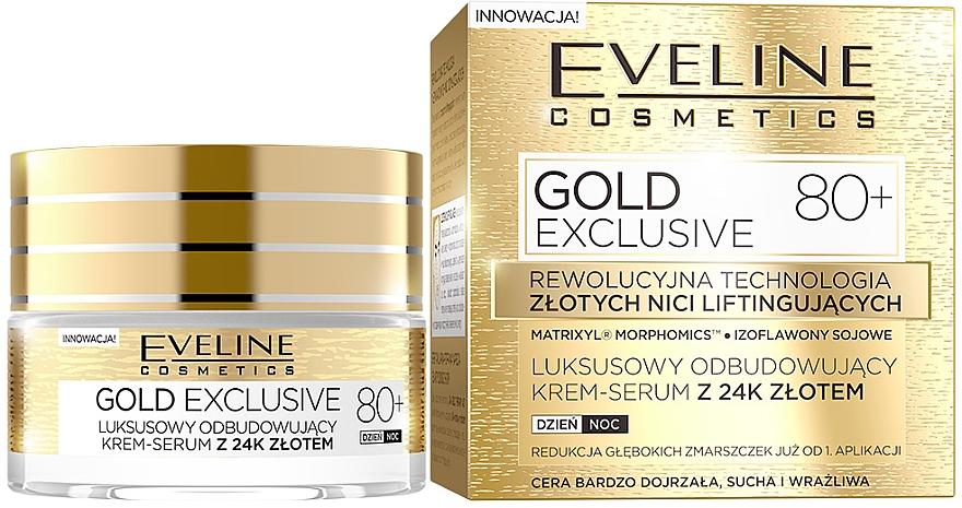 Luxuriöses Tages- und Nacht-Cremeserum mit 24 Karat Gold - Eveline Cosmetics Gold Exclusive 80+ — Bild N1