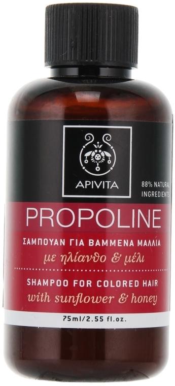 Shampoo für gefärbtes Haar mit Sonnenblume und Honig - Apivita Propoline Shampoo For Colored Hair — Bild N1