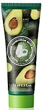 Düfte, Parfümerie und Kosmetik Feuchtigkeitsspendende Handcreme mit Avocadoöl - Oriflame