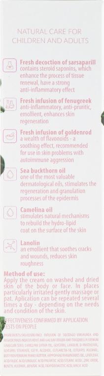 Feuchtigkeitsspendende Gesichts- und Körpercreme für atopische Haut - DLA — Bild N3