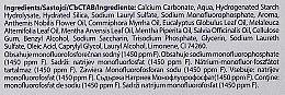 Kräuterzahnpasta mit Fluorid und Calcium Family Herbal Fresh - Signal Family Herbal Fresh Toothpaste — Bild N5