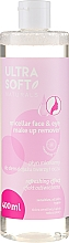 Düfte, Parfümerie und Kosmetik Mizellenwasser zum Abschminken - Ultra Soft Naturals Micellar Face Make Up Remover