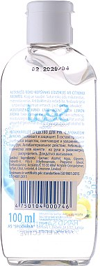 Antibakterielles feuchtigkeitsspendendes Handgel mit Zitronenduft - Seal Cosmetics Alcohol Gel Moisturizers — Bild N2