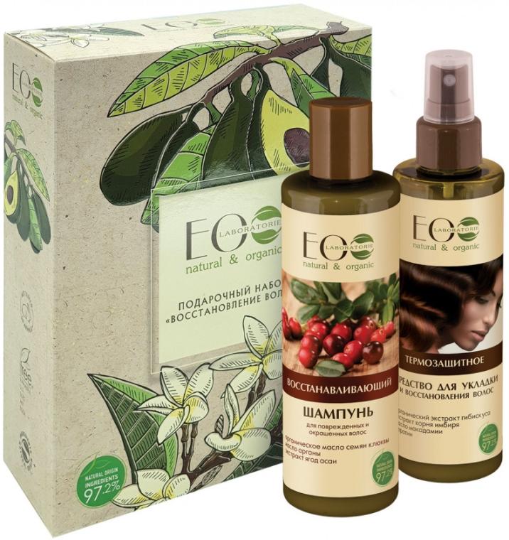 Haarpflegeset - ECO Laboratorie (Haarspray 200ml + Shampoo 250ml) — Bild N1