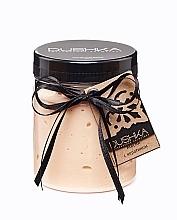 Düfte, Parfümerie und Kosmetik Haarmaske mit Keratin - Dushka