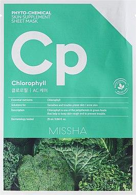 Beruhigende Tuchmaske mit Extrakten aus Brokkoli, Grünkohl und Spinat - Missha Phytochemical Skin Supplement Sheet Mask Chlorophyll/AC Care — Bild N1