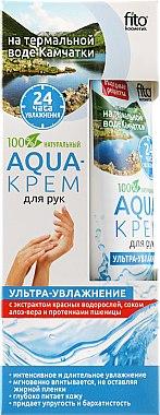 Feuchtigkeitsspendende Handcreme mit Thermalwasser aus Kamtschatka - Fito Kosmetik — Bild N1