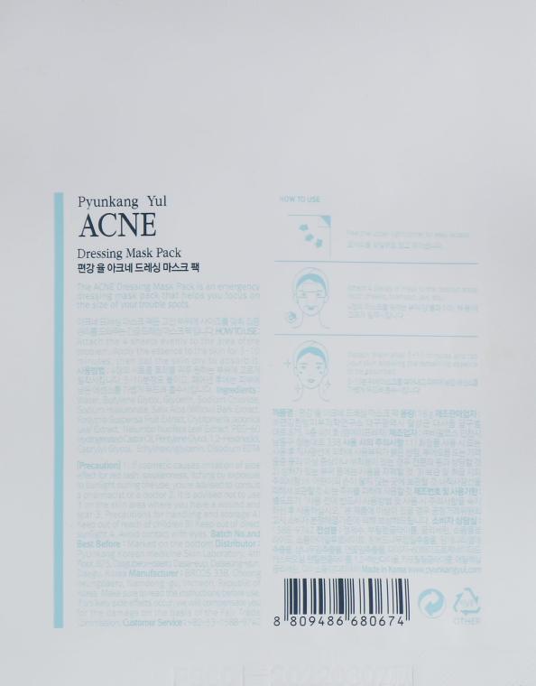 Professionelle Anti-Akne Gesichtsmaske mit Weidenextrakt - Pyunkang Yul Acne Dressing Mask Pack — Bild N2