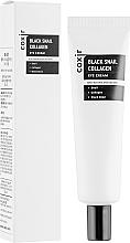 Düfte, Parfümerie und Kosmetik Nährende Anti-Falten Augenkonturcreme mit Schneckenschleimfiltrat und Kollagen - Coxir Black Snail Collagen Eye Cream
