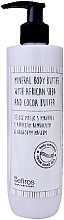 Düfte, Parfümerie und Kosmetik Feuchtigkeitsspendende Körperbutter mit Shea- und Kokosbutter - Sefiros Mineral Body Butter With African Shea And Cocoa Butter