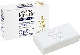 Düfte, Parfümerie und Kosmetik Seife - Avena Kinesia Avena Topic Soap Bar