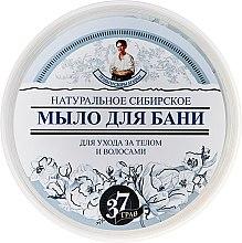 Düfte, Parfümerie und Kosmetik Natürliche sibirische Badeseife - Rezepte der Oma Agafja