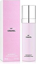 Düfte, Parfümerie und Kosmetik Chanel Chance - Deospray