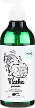 Düfte, Parfümerie und Kosmetik Natürliche Küchenseife mit Fenchel- und Petersilienblattextrakt - Yope