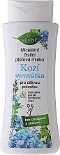 Düfte, Parfümerie und Kosmetik Gesichtsreinigungsmilch für empfindliche Haut mit Ziegenmilch - Bione Cosmetics Goat Milk Cleansing Milk