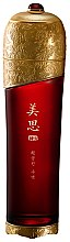 Düfte, Parfümerie und Kosmetik Hautstraffendes und vitalisierendes Anti-Aging Gesichtstonikum - Missha Misa Cho Gong Jin Toner