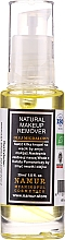 Düfte, Parfümerie und Kosmetik Natürliches Mandelöl zum Abschminken - Namur Natural MakeUp Remover Almond Oil