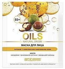 Düfte, Parfümerie und Kosmetik Pflegende Gesichtsmaske mit Macadamia 55+ - BelKosmex OILS Natural Origin
