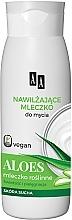 Düfte, Parfümerie und Kosmetik Feuchtigkeitsspendende Duschmilch mit Aloe - AA Vegan Shower Milk