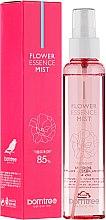 Düfte, Parfümerie und Kosmetik Gesichtsspray mit Damastrosenextrakt - Borntree Flower Skin Balance Essence Mist