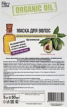 Haarmaske mit Macadamiaöl, Avocado und rosa Grapefruit - Fito Kosmetik Organic Oil Hair Mask — Bild N3