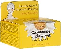 Düfte, Parfümerie und Kosmetik Aufhellende Hydrogel-Augenpatches mit Kamillenextrakt - Petitfee&Koelf Chamomile Lightening Hydrogel Eye Mask
