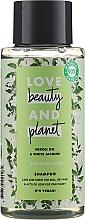 Düfte, Parfümerie und Kosmetik Shampoo mit Neroliöl und weißem Jasmin für stumpfes und trockenes Haar - Love Beauty&Planet Neroli Oil & White Jasmine Shampoo
