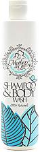 Düfte, Parfümerie und Kosmetik Haar- und Körpershampoo für Mütter und Babys - Hristina Cosmetics Mother And Baby Shampoo