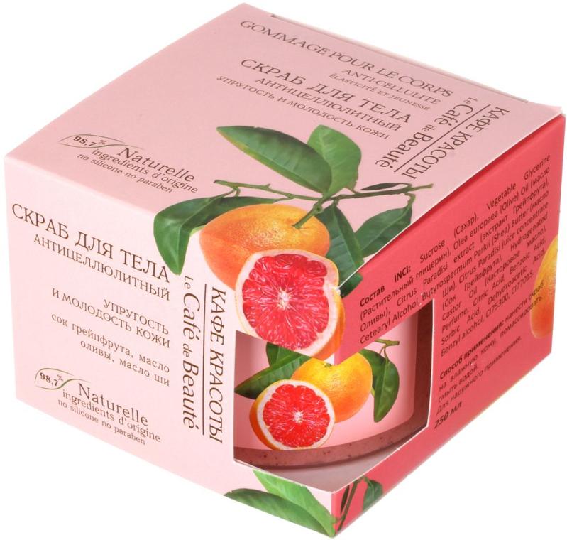 Anti-Cellulite Körerscrub mit Grapefruit, Sheabutter und Olivenöl - Le Cafe de Beaute Body Anti-Cellulite Scrub — Bild N1