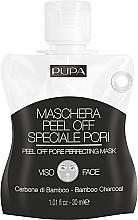 Düfte, Parfümerie und Kosmetik Klärende Peel-Off Gesichtsmaske mit Bambus-Aktivkohle - Pupa Shachet Mask Peel-Off Pore Perfecting Mask