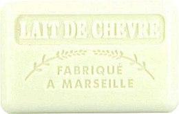 Düfte, Parfümerie und Kosmetik Handgemachte Naturseife Lait de Chevre - Foufour Savonnette Marseillaise Lait de Chevre