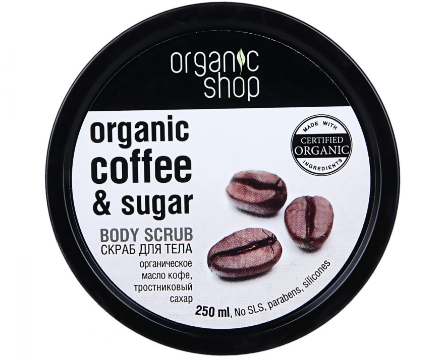 Körperpeeling mit Bio Kaffeeöl und braunem Zucker - Organic Shop Body Scrub Organic Coffee & Sugar