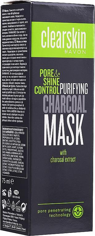 Gesichtsreinigungsmaske mit Aktivkohle - Avon Clearskin Pore & Shine Control Purifying Charcoal Mask — Bild N2