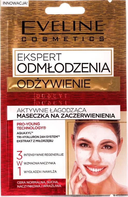 3in1 Beruhigende Aktivmaske für Gesicht, Hals und Dekolletée gegen Hautrötungen - Eveline Cosmetics Expert Nutrition Actively Soothing Face Mask for Redness — Bild N1