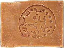 Düfte, Parfümerie und Kosmetik Aleppo-Seife mit 40% Lorbeeröl - Alepia Soap 40% Laurel