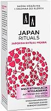 Düfte, Parfümerie und Kosmetik Glättende Creme für die Augenpartie mit Hyaluronsäure und Shiso-Extrakt - AA Cosmetics Japan Rituals Active Bio-Cream