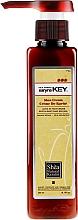 Düfte, Parfümerie und Kosmetik Feuchtigkeitsspendende Haarcreme - Saryna Key Pure African Shea Damage Repair Cream