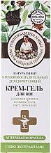 Düfte, Parfümerie und Kosmetik Fußcreme-gel gegen Entzündungen - Rezepte der Oma Agafja