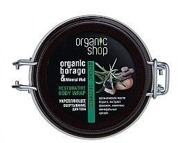 Entgiftende Körperlotion mit Fenchel und Borretschöl - Organic Shop Restorative Body Wrap — Bild N3