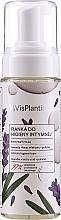 Düfte, Parfümerie und Kosmetik Reinigungsschaum für die Intimhygiene mit Lavendel, Milchsäure und Pullulan - Vis Plantis Intimate Hygiene Foam