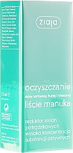 Düfte, Parfümerie und Kosmetik Gesichtsreinigungsgel gegen Akne - Ziaja Manuka Leaves Acne Reducer Changes Face Clanising Antibacterial