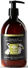 Düfte, Parfümerie und Kosmetik Flüssigseife mit Olivenöl und Jasmin - Saryane Olive & Moi Liquid Soap