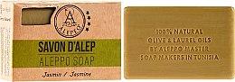 Düfte, Parfümerie und Kosmetik Aleppo-Seife Jasmin - Alepeo Aleppo Soap Jasmine 8%