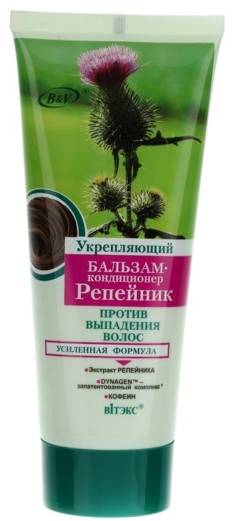 Conditioner gegen Haarausfall mit Klettenextrakt - Vitex  — Bild N1