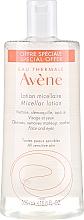 Düfte, Parfümerie und Kosmetik Beruhigende Mizellen-Reinigungslotion für Gesicht und Augen - Avene Skin Care Micellar Water