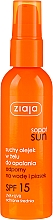 Düfte, Parfümerie und Kosmetik Trockenes Sonnenschutzöl für den Körper SPF 15 - Ziaja Sopot Sun SPF 15